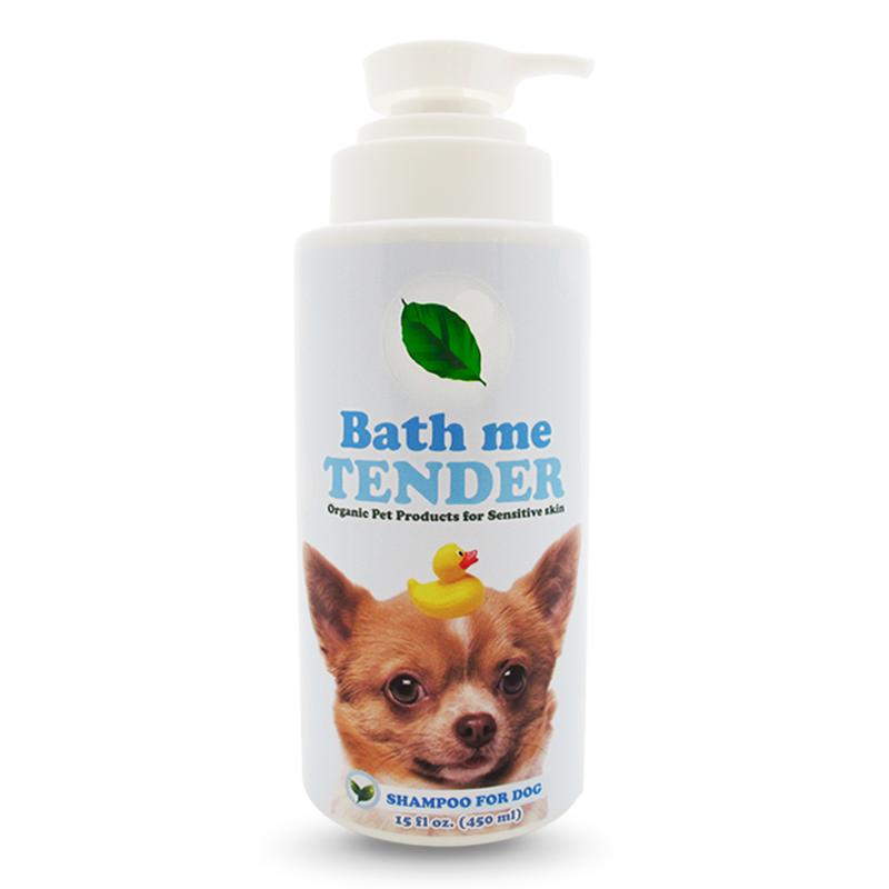 แชมพูสุนัข-ออร์แกนิค-ธรรมชาติ-Organic dog shampoo - bathmetender