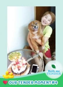 Bath me Tender - Tender Moment - รูปหมาน่ารัก - 3-9-59 - สุพรและน้องกล้วยหอม 1